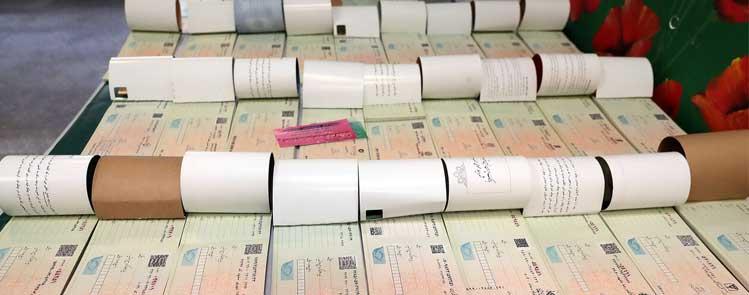 قانون چک سامانه صیاد مشاوره مدیریت حسابداری